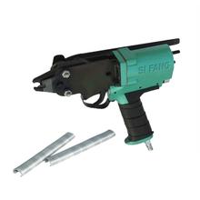 MC660-C 扣布槍